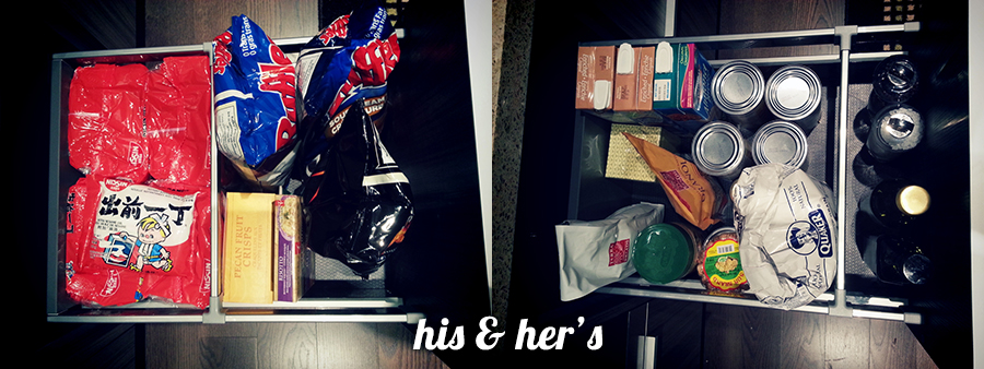 His & Her's
