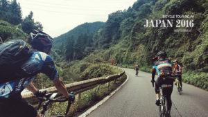 bike tour x japan